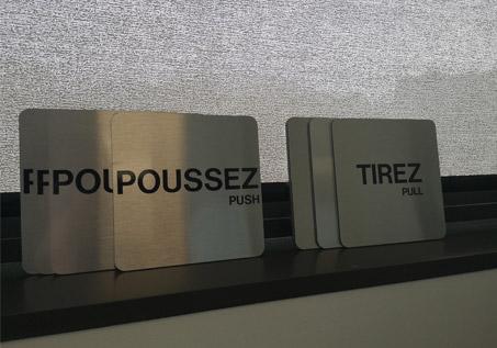 Stickers muraux à Lille